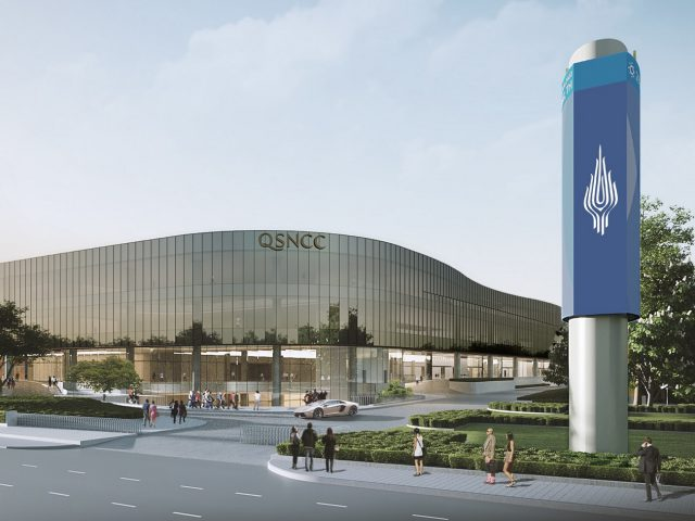 Coming Soon! Queen Sirikit National Convention Center